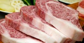 Pork | Lamb